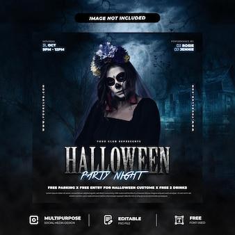 Modello di post per social media per volantini per feste notturne horror di halloween