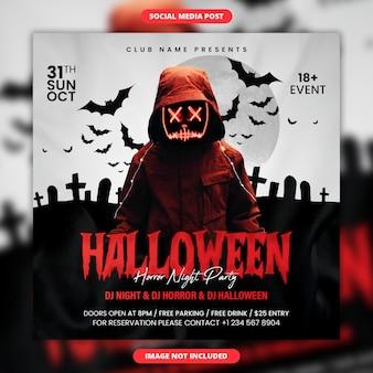 Modello di post e volantino sui social media per la festa notturna dell'orrore di halloween halloween
