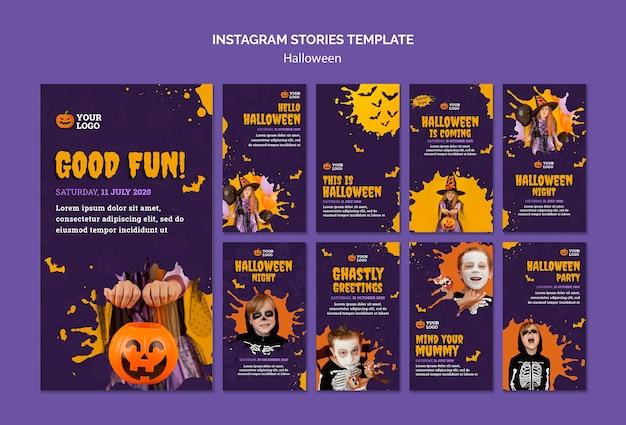 Modello di storie di instagram di halloween