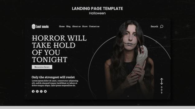 Modello di progettazione della pagina di destinazione di halloween