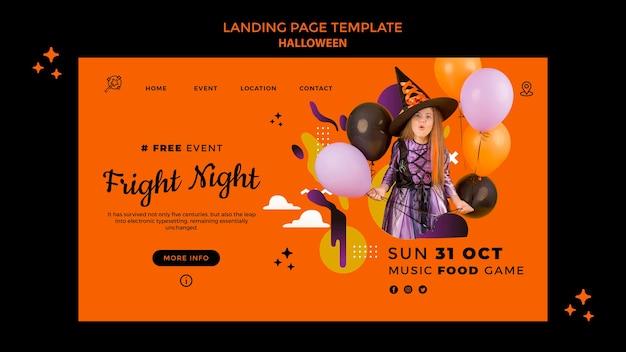 Modello di pagina di destinazione di halloween Psd Premium