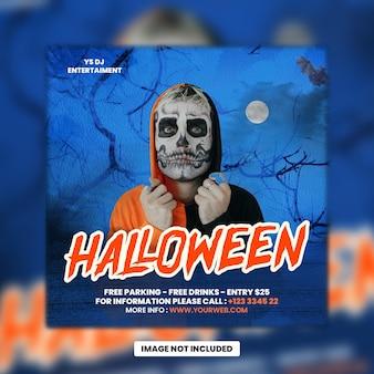 Volantino festa di halloween notte dj post sui social media e banner web psd premium