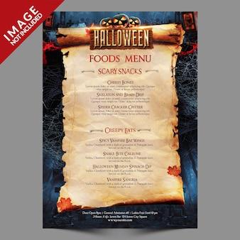 Modello di menu di cibo per eventi notturni di halloween