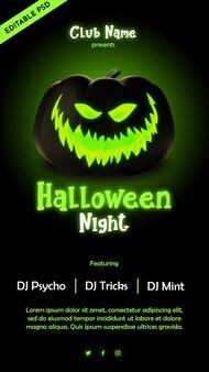 Manifesto della festa notturna di halloween con illustrazione di zucca in stile 3d