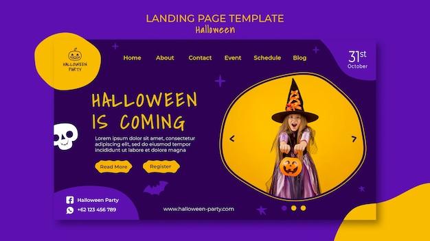 Modello di pagina di destinazione della festa di halloween