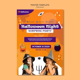 Modello di poster festa di halloween