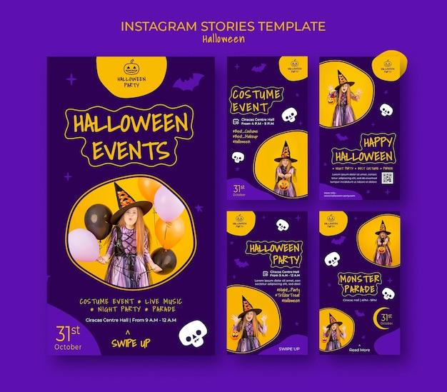 Pacchetto di storie sui social media per la festa di halloween