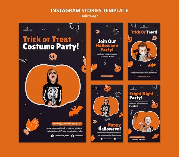 Storie sui social di halloween