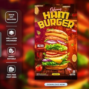 Storie di hamburger su instagram o modello di storia sui social media