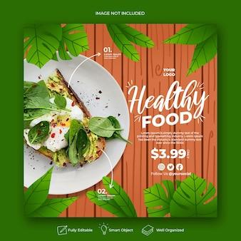 Modello di social media di promozione del menu sano disegnato a mano
