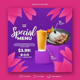 Modello di post instagram menu speciale disegnato a mano Psd Premium