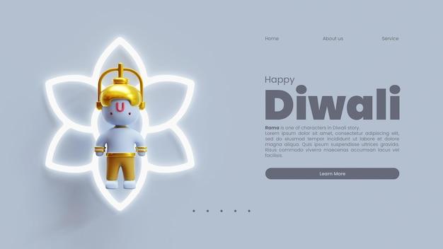 Modello di pagina di destinazione felice diwali con rendering 3d di ram