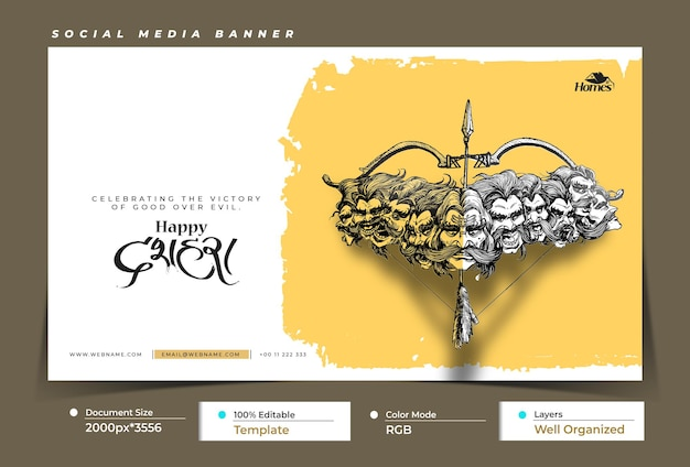 Felice dussehra festival digital concept social media banner temp