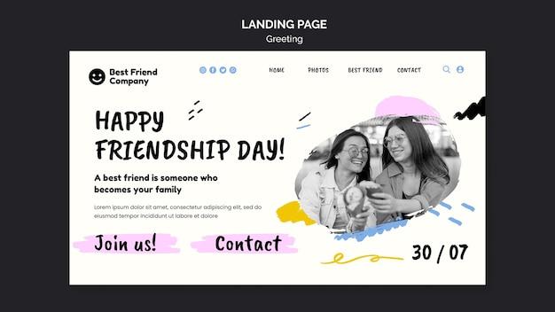 Buona pagina di destinazione del giorno dell'amicizia