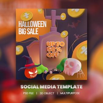 Buon modello di post di facebook di halloween psd premium