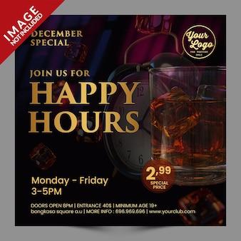 Happy hour per il modello di promozione di post o volantino sui social media del ristorante bar caffetteria
