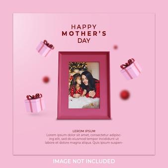 Modello di biglietto di auguri felice festa della mamma, dimensioni quadrate
