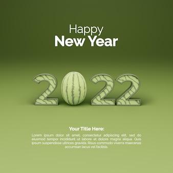 Celebrazione del buon anno 2022 con rendering 3d anguria