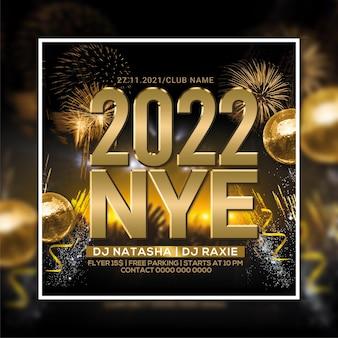 Modello di volantino festa di felice anno nuovo 2022