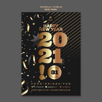 Modello di poster festa di felice anno nuovo
