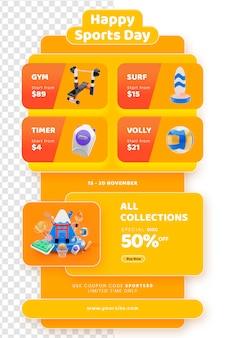 Modello di email di e-commerce di felice giornata dello sport 3d rendering