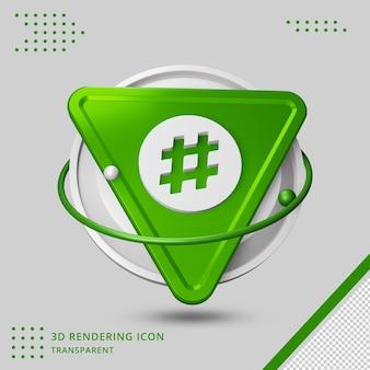 Icona hashtag nel rendering 3d