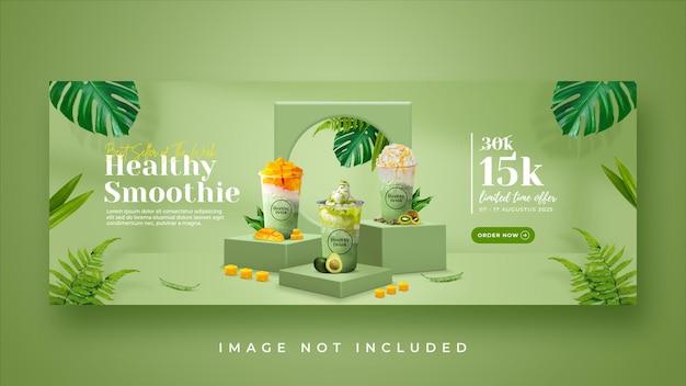 Modello di banner di copertina di facebook per la promozione del menu di bevande salutari