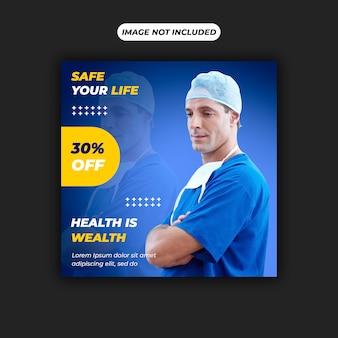 Modello di banner di social media sanitari