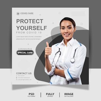 Media sociali attenti alla salute post grey banner