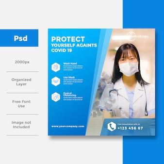 Annuncio di banner sui social media sanitari e medici per covid 19