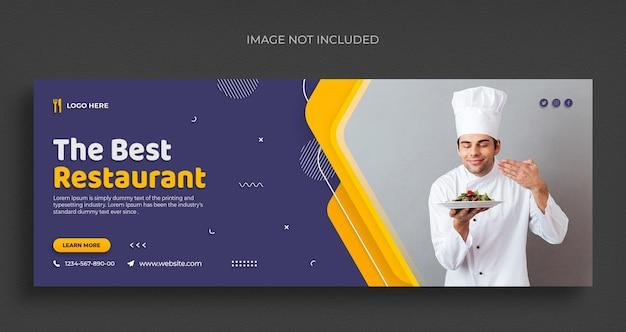 Volantino per banner web di social media sanitari e medici e modello di progettazione di foto di copertina di facebook