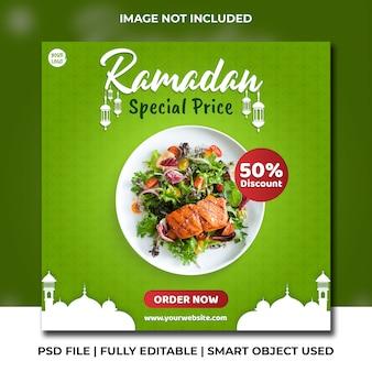 Insalata di pollo sana e banner di instagram cibo vegano