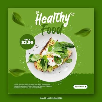 Modello di post instagram di cibo sano