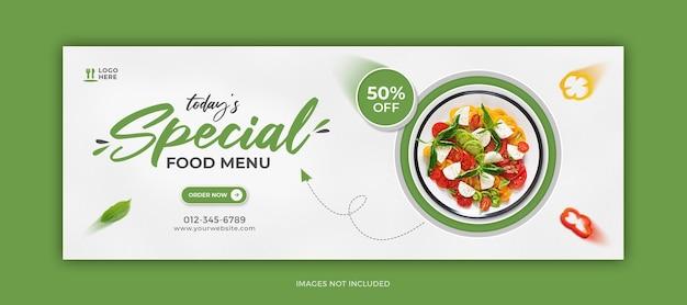 Copertina di facebook di promozione del menu di cibo sano o modello di banner web per social media