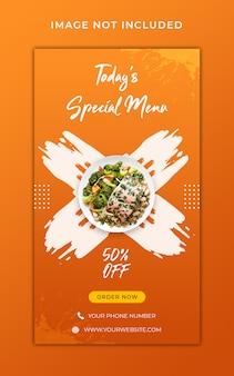 Modello dell'insegna di storie del instagram di promozione del menu del cibo sano