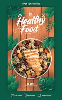 Modello di storie di instagram di promozione del menu di cibo sano Psd Premium