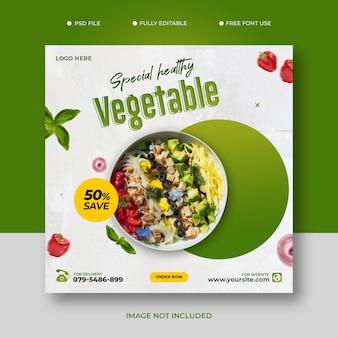 Modello di post sui social media di facebook per la promozione di ricette alimentari sane