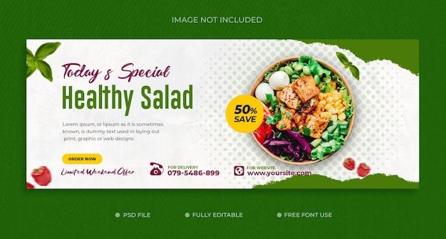 Modello di copertina della timeline di facebook per la promozione di ricette alimentari sane