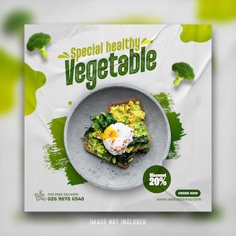 Modello di banner post social media ristorante cibo sano food