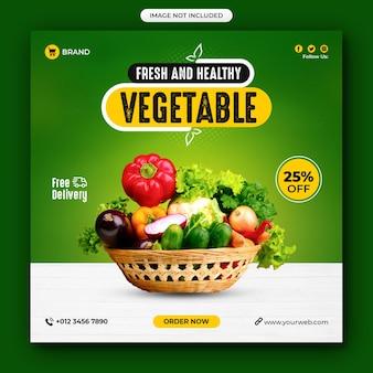 Modello di post sui social media di cibo e verdure sani