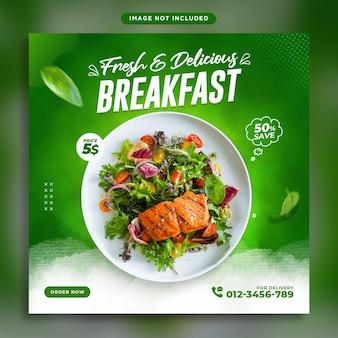 Cibo sano e promozione dei social media vegetali e modello di progettazione di banner per instagram