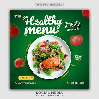 Modello di banner di social media di promozione del menu sano