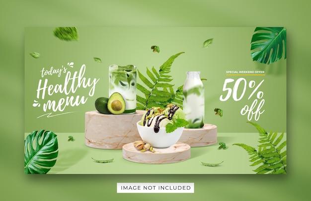 Modello di banner web promozione menu sano