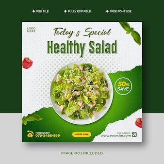 Modello di banner per social media di facebook per la promozione di ricette di insalata sana