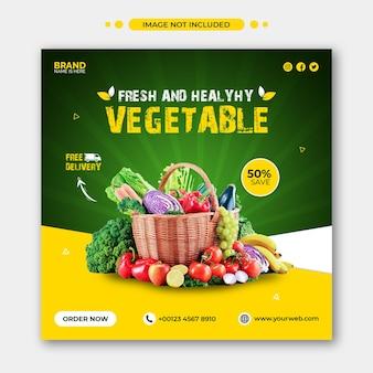Promozione di ricette di alimenti vegetali sani post instagram sui social media e modello di banner web