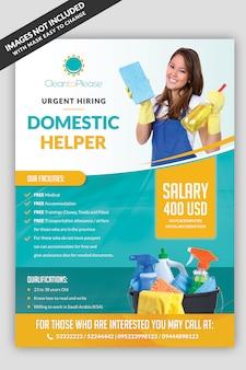 Helper hosing maid flyer
