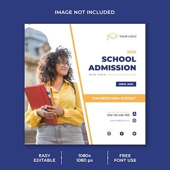 Modello di social media di ammissione al liceo