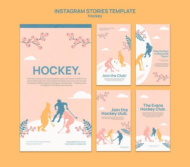 Disegno del modello di storie di instagram di hockey