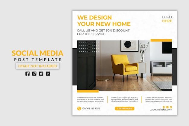 Post di social media di design per la casa o modello di banner web