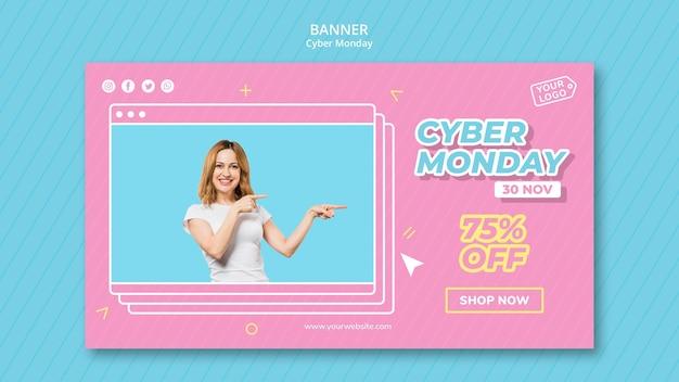 Banner orizzontale per lo shopping di cyber lunedì